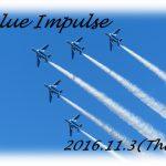 航空自衛隊 入間基地航空祭2016 ブルーインパルス