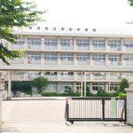所沢市立安松中学校(周辺)