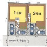新築一戸建て  東村山市久米川町  区画図(間取)