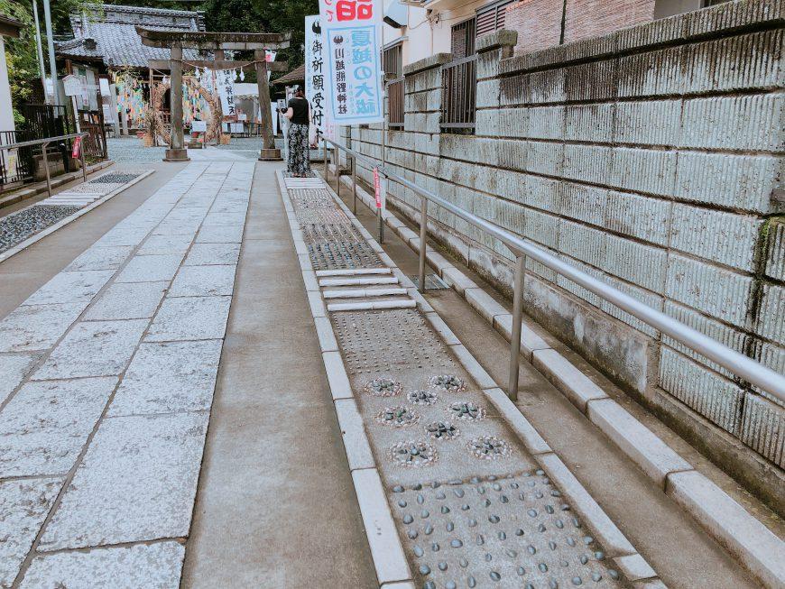 川越熊野神社 足踏み健康ロード
