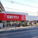 西友西所沢店(周辺)