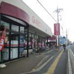 ギガマート上安松店(周辺)