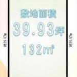 土地 狭山市狭山台 区画図(間取)