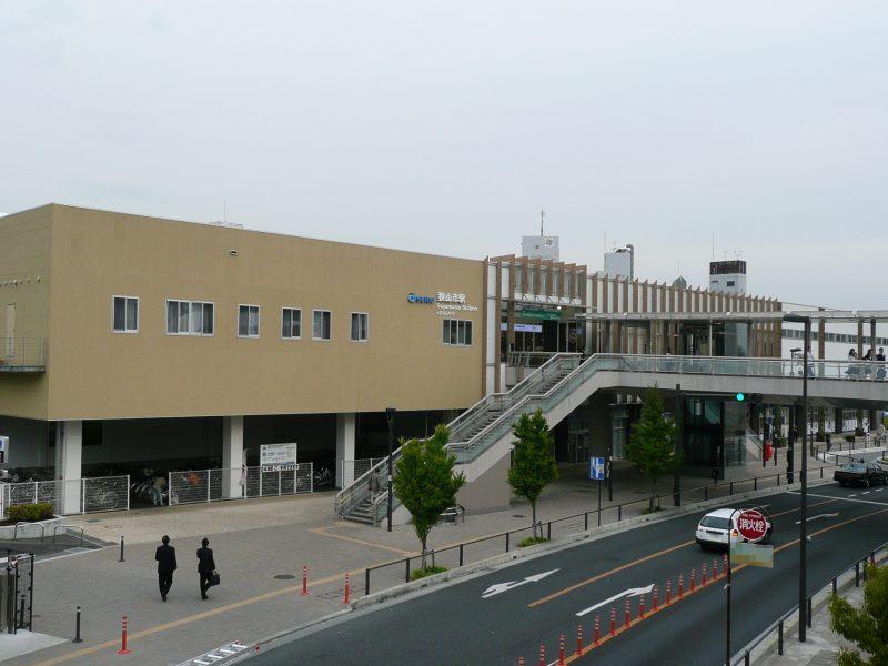 狭山市駅(周辺)