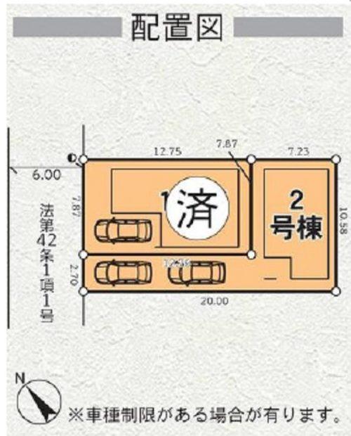 区画図(玄関)