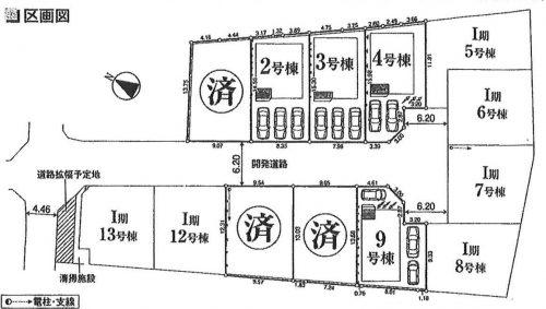 新築一戸建 狭山市東三ツ木2号棟 3,090万円