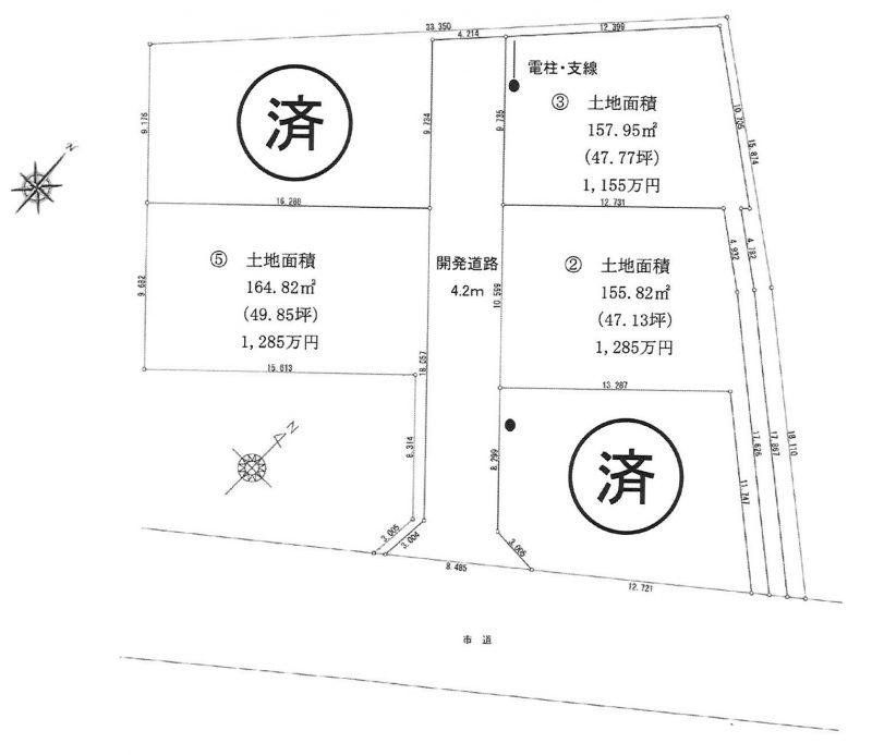 区画図(周辺)