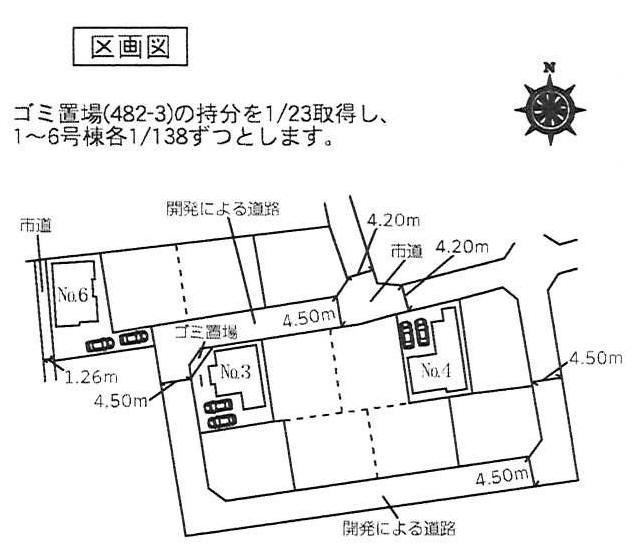 新築一戸建て 飯能市双柳No6区画 2,990万円