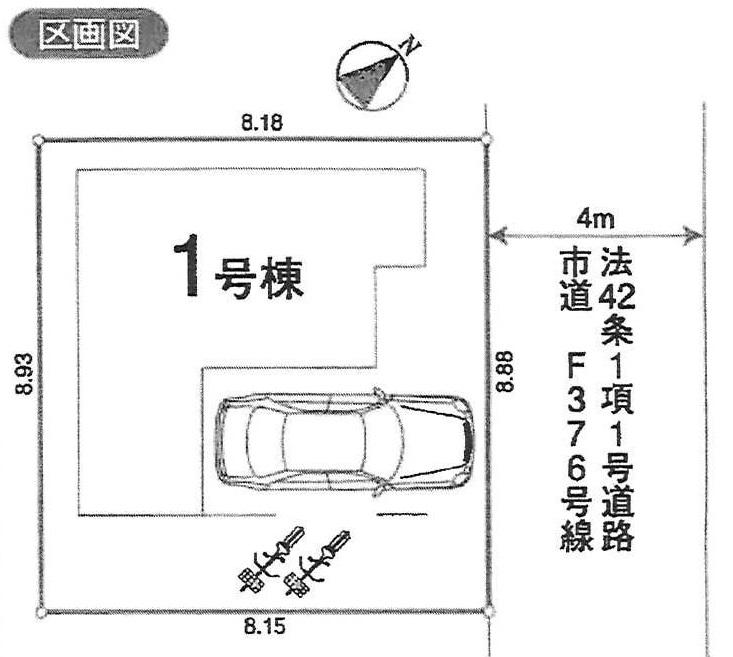新築一戸建て 入間市東藤沢 2,880万円