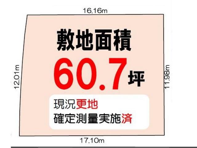 約60.7坪(間取)