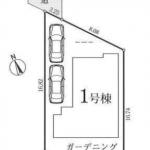 新築一戸建て ふじみ野市大井中央  区画図(間取)