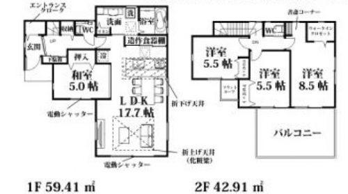 新築一戸建て ふじみ野市鶴ヶ舞 間取り図(間取)