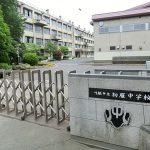 川越市立初雁中学校(周辺)