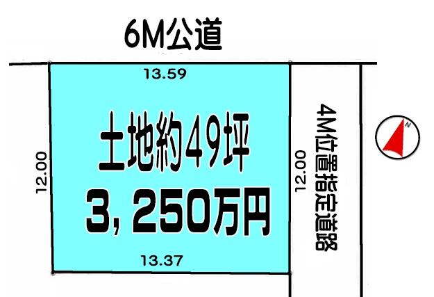 土地 川越市砂 区画図(間取)