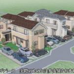新築一戸建て 所沢市小手指元町 D号棟 3,690万円
