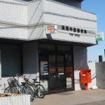 清瀬中里郵便局 徒歩1分(周辺)