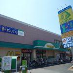 いなげや秋津駅前店(周辺)