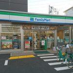 ファミリーマート滝山中央通り店 徒歩4分(周辺)