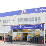 スーパーバリュー東所沢店 徒歩14分(周辺)