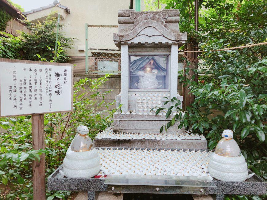 川越熊野神社 撫で蛇様