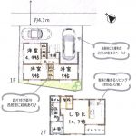 新地区一戸建て 所沢市荒幡間取り(間取)