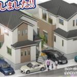 新築一戸建て 所沢市下富 2号棟 2,580万円