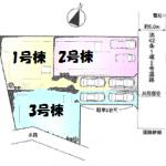 新築一戸建て 東久留米市本町 区画図(間取)