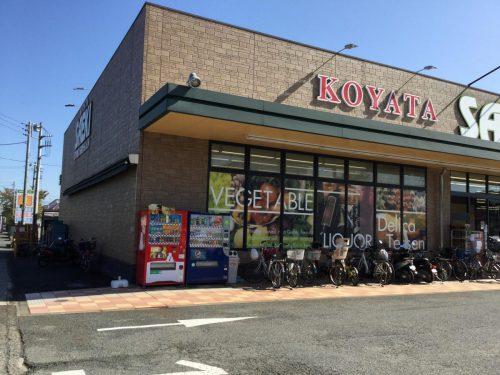さえき入間小谷田食品館(周辺)