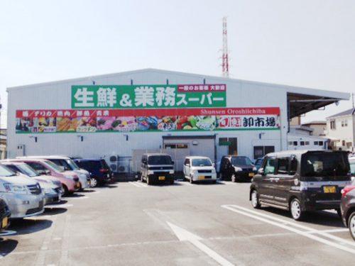 業務スーパー入間店(周辺)