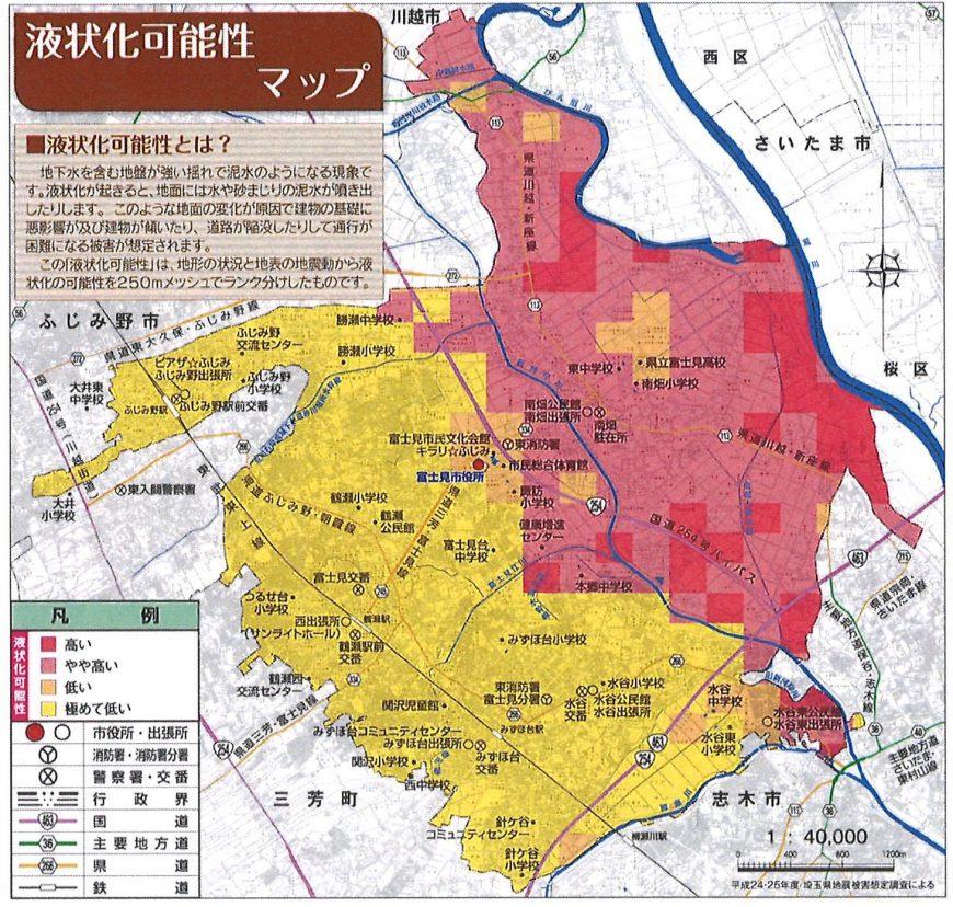 マップ ハザード 洪水 市 越谷