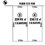 土地 富士見市南畑新田 区画図(間取)