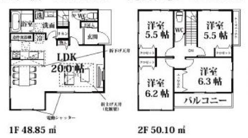 新築一戸建て ふじみ野市南台 間取り図  (間取)