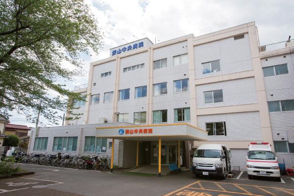 狭山中央病院(周辺)
