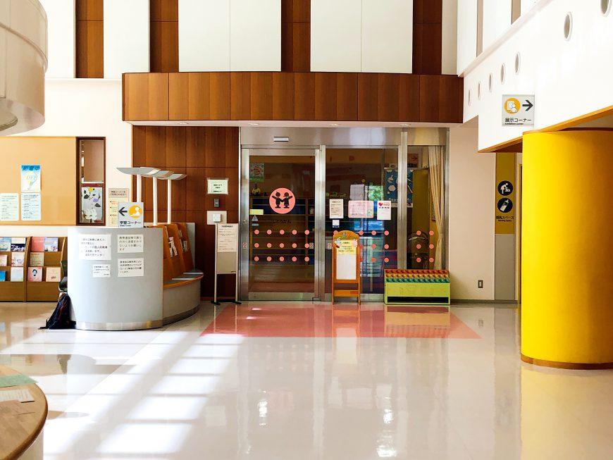 児童館 高階市民センター