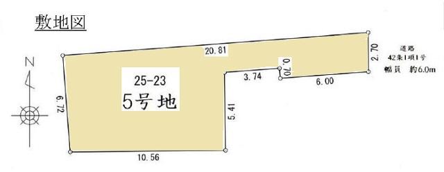 5号地(間取)