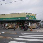 スーパーあまいけウィズ久米店(周辺)