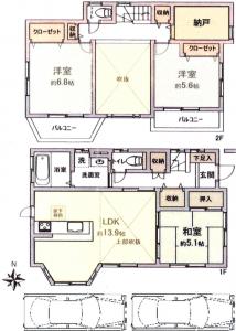 新着!所沢の築浅・駅近・オール電化住宅!