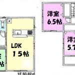新築一戸建て 所沢市三ヶ島 間取図(間取)