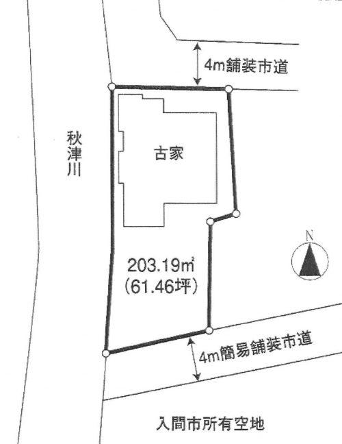 土地 入間市高倉 939万円