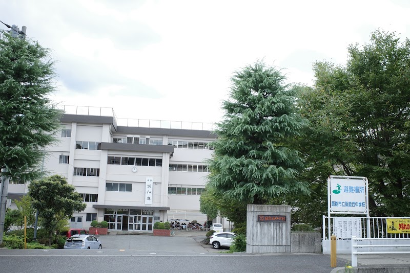 西中学校(周辺)