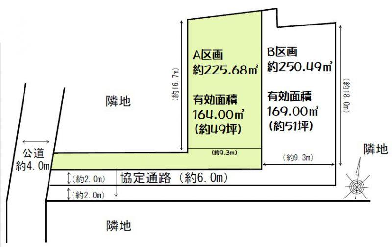 土地 川越市上戸 区画図(間取)