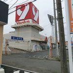 ヤオコー所沢松井店(周辺)