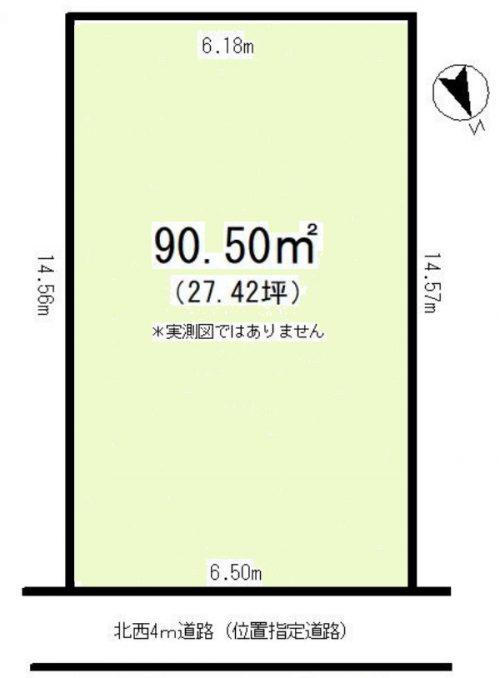 土地(間取)
