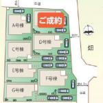 新築一戸建て  所沢市小手指元町 区画図(間取)