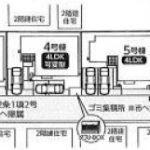 全体区画図(間取)