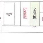 新築一戸建て 川越市広栄町 区画図(間取)