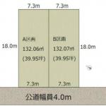 土地 所沢市緑町 区画図(間取)