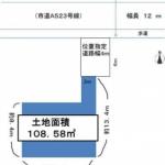 土地 入間市扇台 区画(間取)