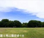 土地 入間市東町 富士見公園(周辺)