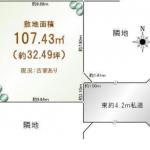 土地 狭山市中央 区画図(間取)